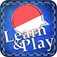 Learn&Play Indonesian ~easier & fun! This quick, powerful gaming method with attractive pictures is better than flashcards